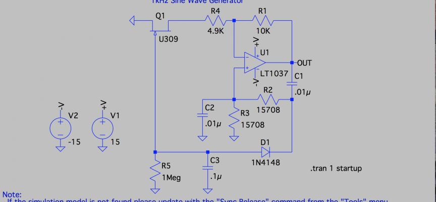 電子回路シュミレータ LTspice