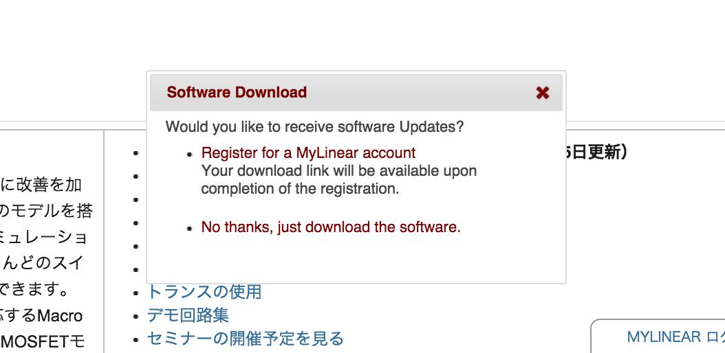 Download Ltspice Mac