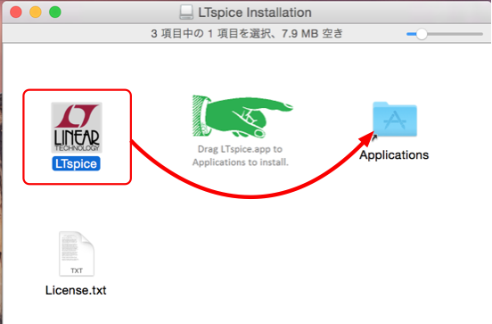 LTspice fabshop