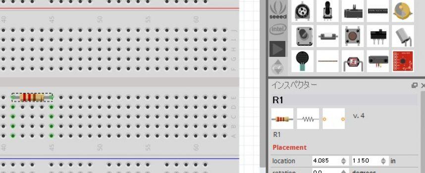 電子回路を簡単に作図するソフトウェア