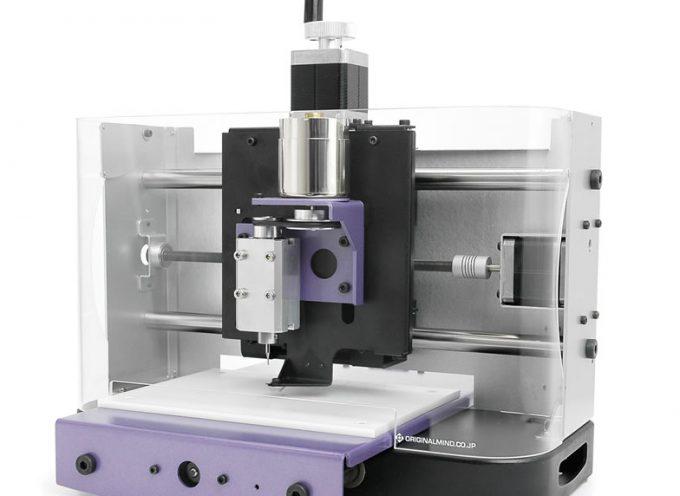 電子工作向け基板製造機「KITMIL CIP100」ミリングマシン