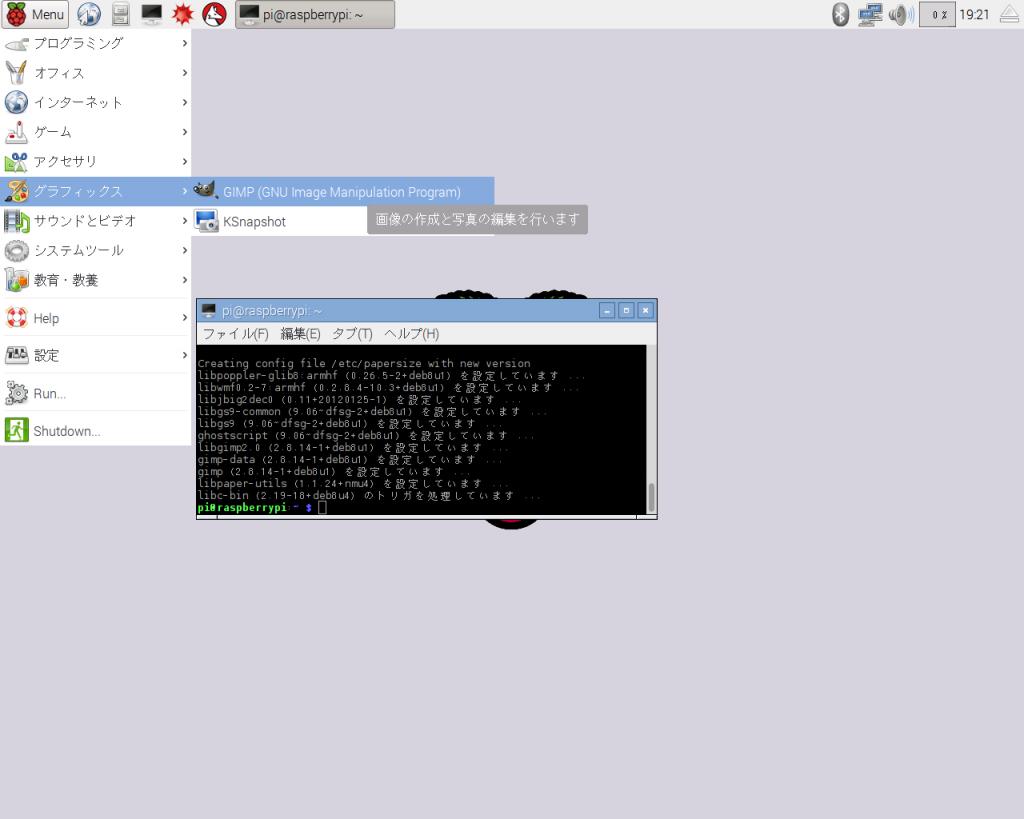 GIMP Fabshop