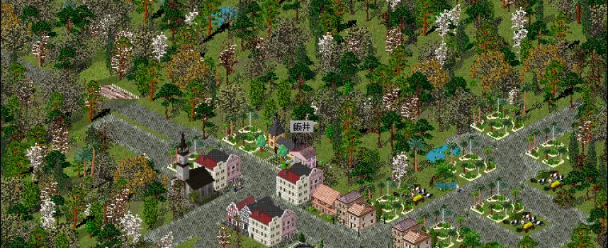 町づくりを楽しむシミュレーション「Simutrans」