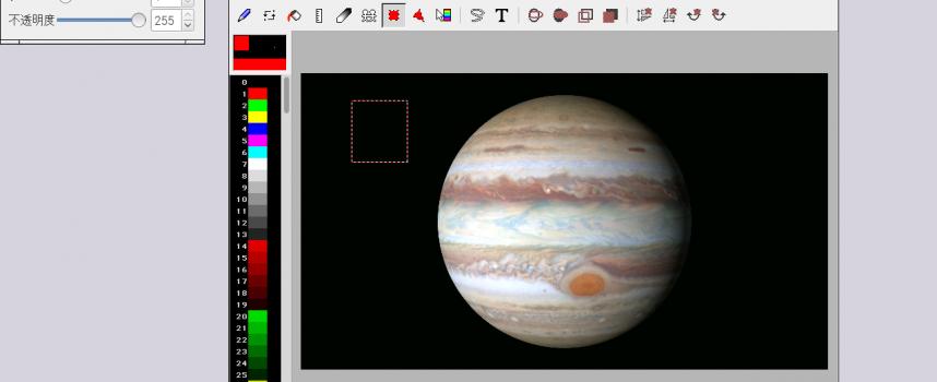 画面キャプチャ―もできる!容量も少なくサクサク動くペイントソフト「mtPaint」。