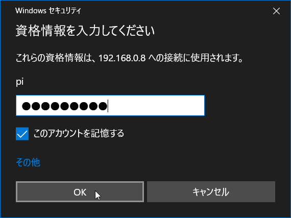2017-01-12_024345