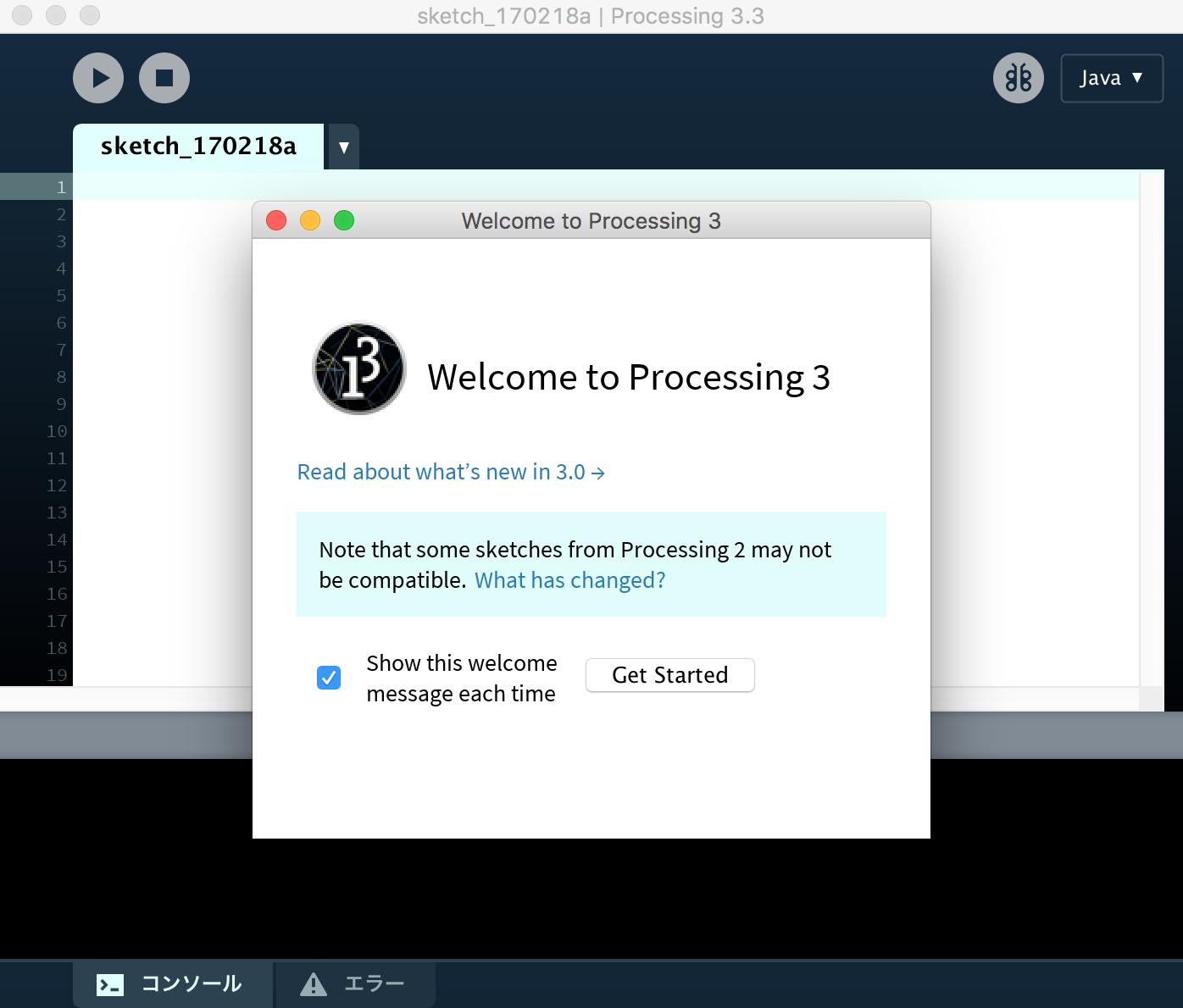 processing Fabshop ファブショップ プロセッシング
