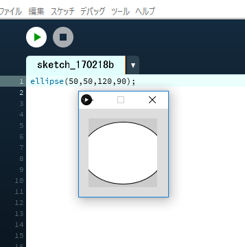 processing Fabshop ファブショップ プロセッシング