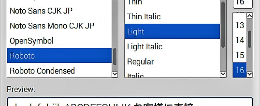 漢字の書体が正しく表示されない。対策はフォントの追加インストールで