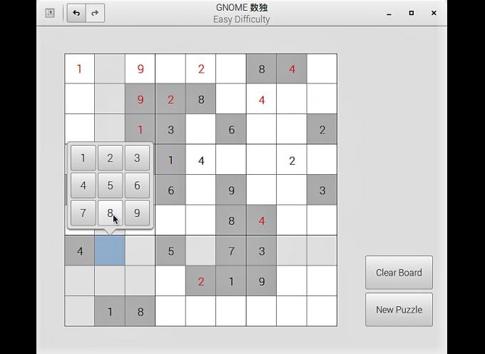 数字パズル「GNOME Sudoku」をやってみよう!