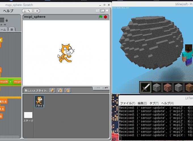 """Scratch2MCPIでMinecraftを動かしてみよう!【 第3回 】サンプルの""""sphere""""を実行してみよう!"""
