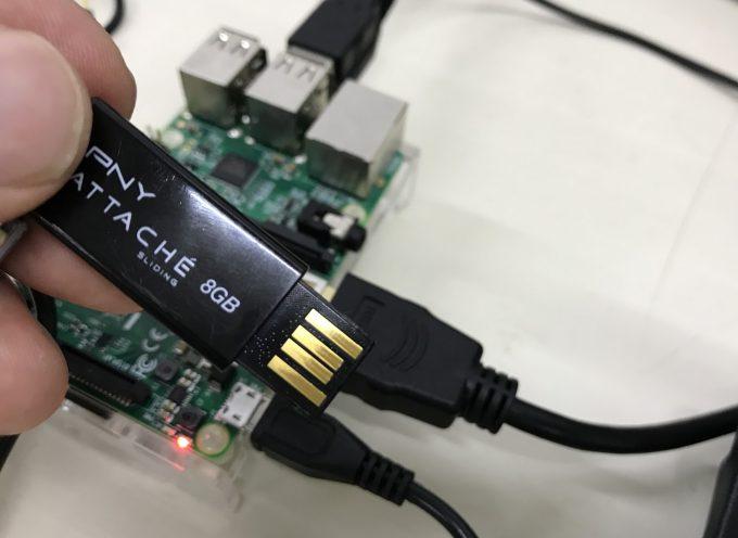 Raspberry PiでUSBメモリを挿入したら自動的にマウントするには?