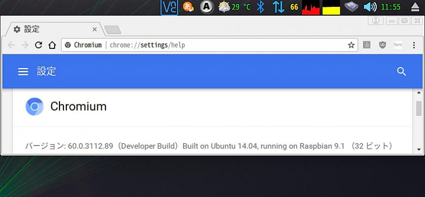 "Raspbianのメジャーバージョンアップ""Stretch""がリリース!"