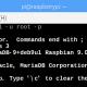 Raspbian Stretchでサーバー構築! MariaDB / インストール編
