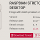 【STEP-03】Raspbian Stretch with Desktopのダウンロード