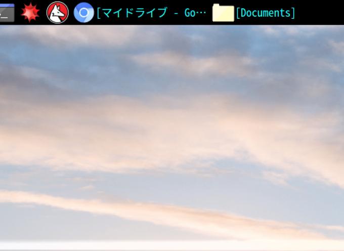 【STEP-16】Raspbianのタスクバーのカスタマイズ ( 1 )