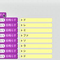【 第15回 】GPIOに接続したスピーカーでオルゴール!