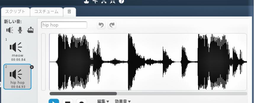 【 第14回 】Scratch 2の楽器の音が圧電スピーカーから出た!
