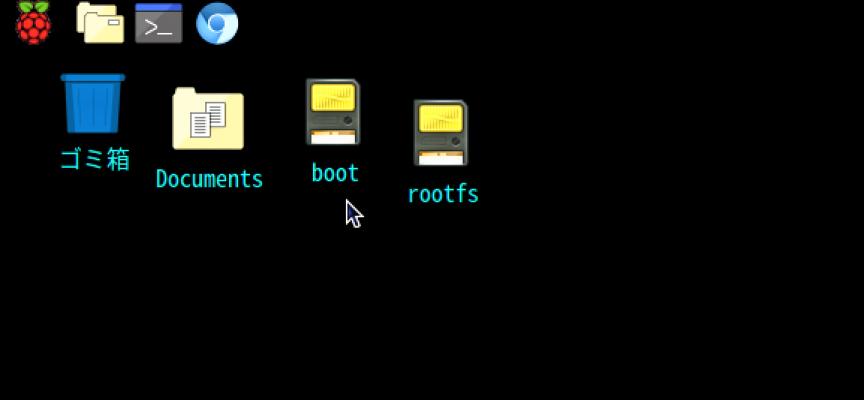 【 続報 ① 】Raspberry Pi 3 Model B+の起動順位を確認してみた!