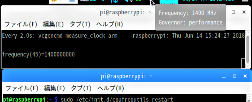 【 続報 ② 】Raspberry Pi 3 Model B+のCPUクロックを確認してみた!
