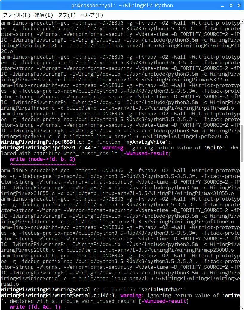 26 Python Wiringpi Wiringpi2 Github Sudo Python3 Setuppy Install