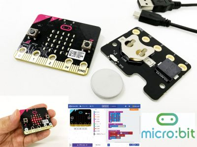 shop_microbit-kit