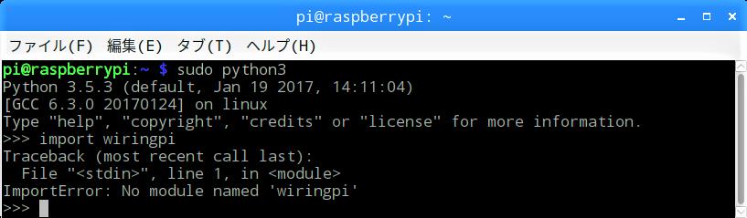 Wiringpi Python Wrapper