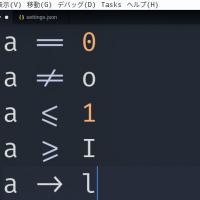 Raspberry Piでもプログラミングのフォントは、Fira Code!