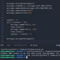 【 第29回 】Visual Studio Codeからサーボモーターをフルスイング!