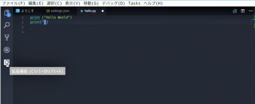Raspberry PiでのプログラミングもエディターはVisual Studio Code!【 設定編 その1 】
