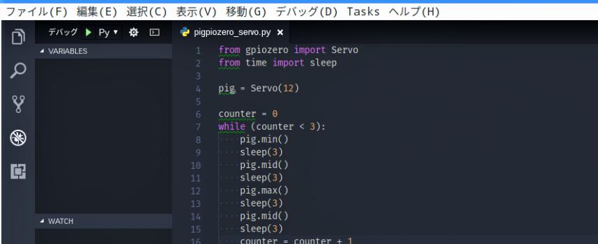 【 第34回 】Gpiozeroでもサーボモーターをフルスイング!