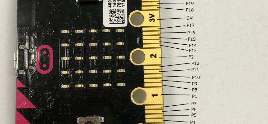 【第9回】micro:bit外部接続用ピンの役割