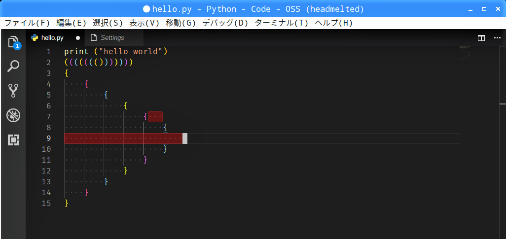 改訂【 「よく使用するもの」の設定 】Visual Studio Code