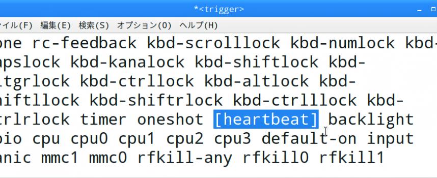 【 第41回 】Raspberry Piのデバイスツリーを参照する