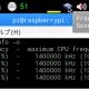 【STEP-36】Raspberry Pi 3 Model B+のCPUクロック1.4GHzに固定