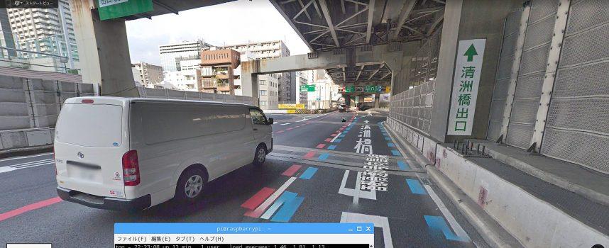 【STEP-41】ラズパイ最強は、SSD×2枚挿し!!