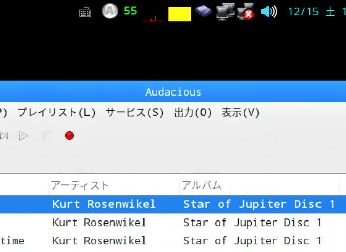 【STEP-50】ブルーレイドライブを接続するなら、デスクトップにEjectボタンが必要