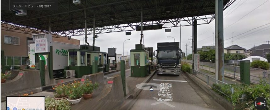 【STEP-43】Googleマップのストリートビューも2Dモードなら動きも軽快で快適!