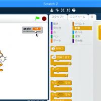 【 第46回 】Scratch2GPIOでもサーボモーターをフルスイング!
