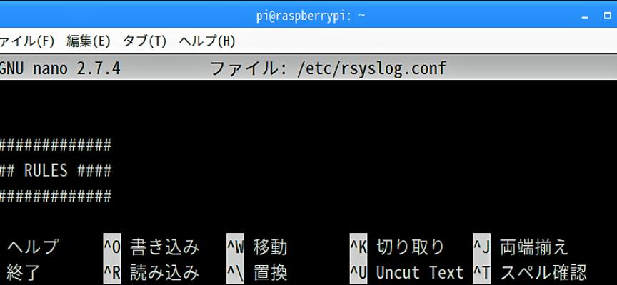 【STEP-76】MPDサーバーのログ出力を抑制