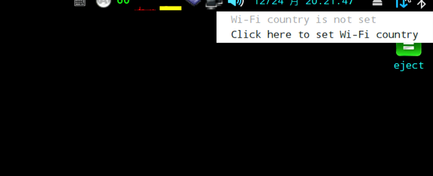【STEP-78】Raspbian Stretch LiteのCPUクロックを最高速度に固定