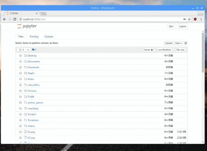 Python開発環境「Jupyter Notebook」をラズパイで動作させる。