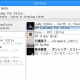 【STEP-71】MPDクライアントCantata【プレイリスト編】