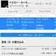 【STEP-72】MPDクライアントCantata【音楽CD作成編】