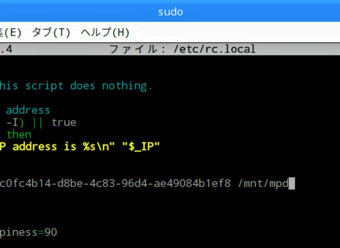 【STEP-99】音楽保存ストレージのマウント方法をファイルシステムテーブルから/etc/rc.localに変更する