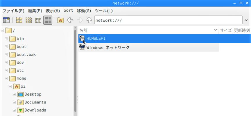【STEP-92】MPDサーバーに共有フォルダを自動でマウントする