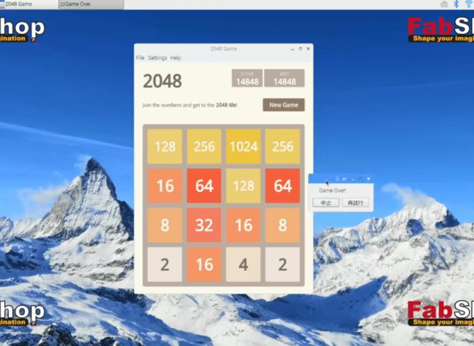 Raspberry Pi でゲーム!数学的パズルゲームで2048タイルを作る!