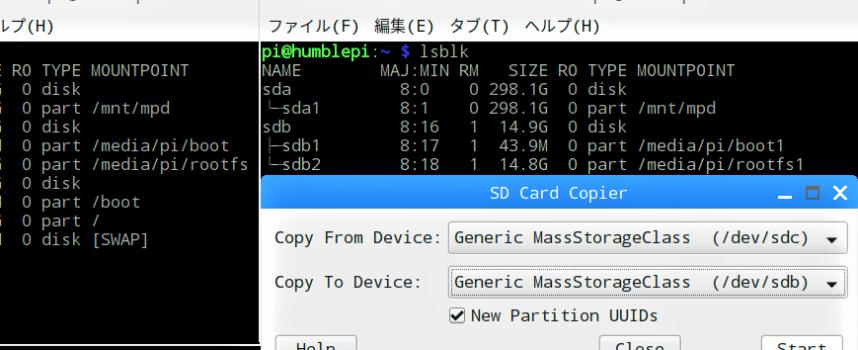 【STEP-103】MPDクライアントでMPDサーバーをバックアップ