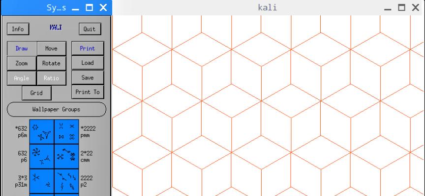 【STEP-103】Kaliは対話型2Dユークリッド対照パターンエディタだった!