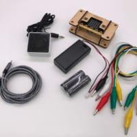 micro:bit 基本工作セットLite-A <MB_BLA-01>