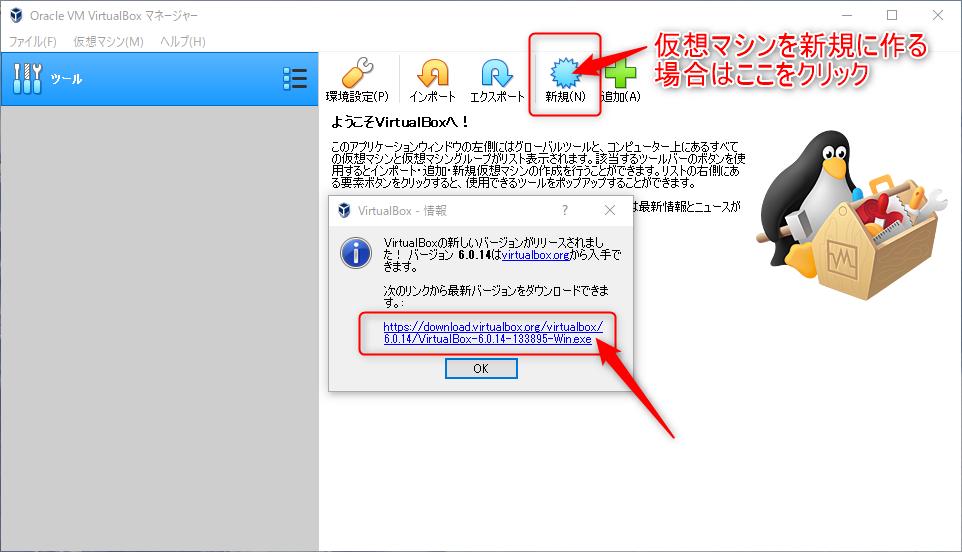 Fabshop Virtualbox Raspberry Pi